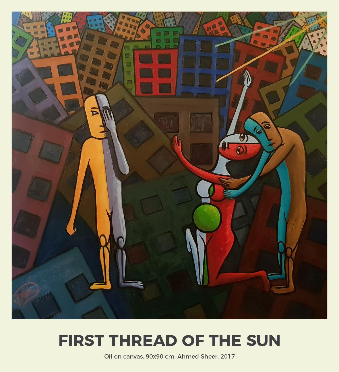 11- First thread of the sun-3 (1)
