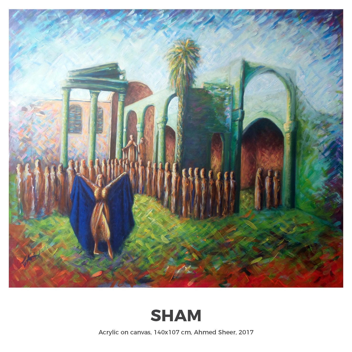 9- Sham